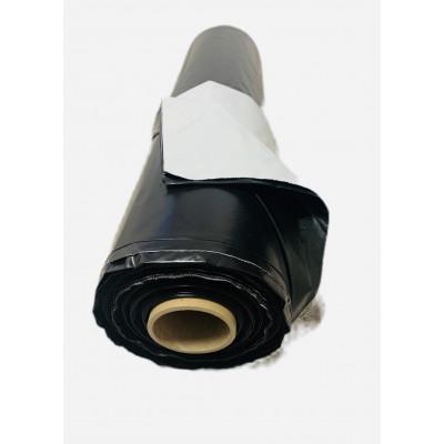 Folia paroizolacyjna żółta typ200 pod panele -bez atestu